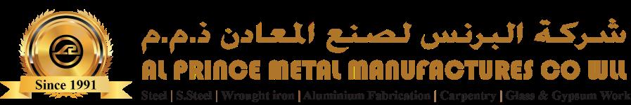 Al Prince Metal Manufacturing W.L.L | Bahain